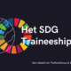 Launch of the SDG traineeship! Our call for action
